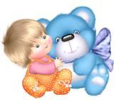 Фатхутдинова Ильсияр-мир особых детей